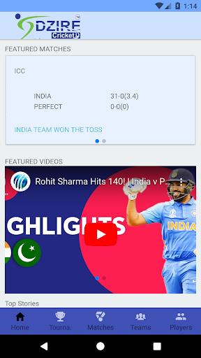 dzire-cricket screenshot 2