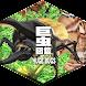 昆虫カード 子供向け図鑑 教育・知育・英語
