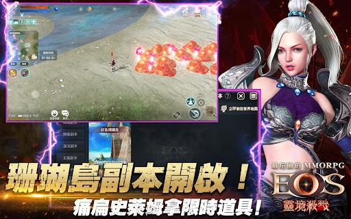 u9748u5883u6bbau622e Apkfinish screenshots 10