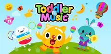キッズ・ピアノ・ファン - 幼児向けミュージック&サウンドのおすすめ画像1
