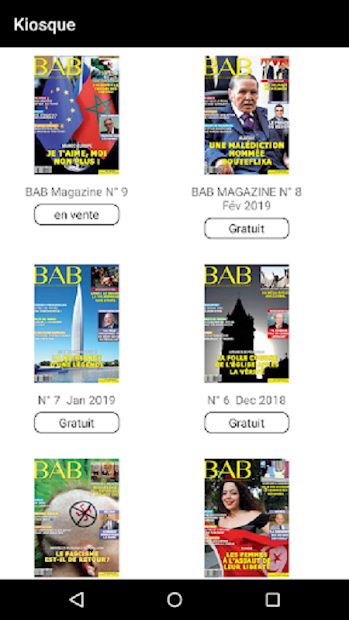 BAB Magazine screenshot 4