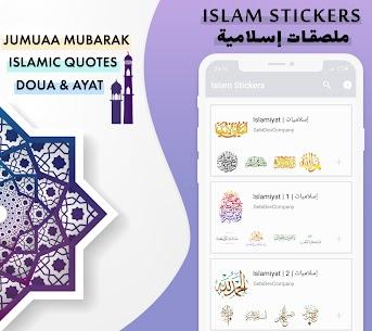 Ramadan Stickers For Whatsapp – Islamic Stickers 5