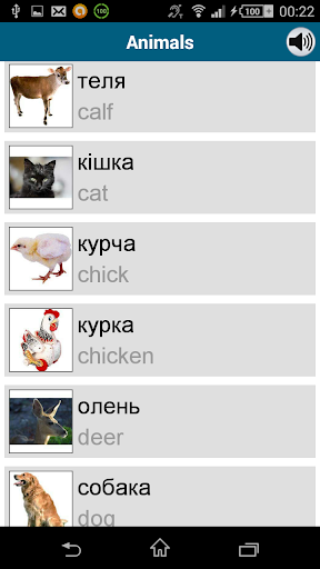Learn Ukrainian - 50 languages modavailable screenshots 23