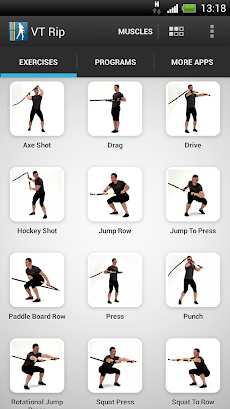 Virtual Trainer Ripのおすすめ画像1