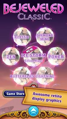 Bejeweled Classicのおすすめ画像1