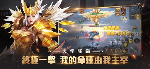 暗黑領主:天使降臨 1.0.5 screenshots 2