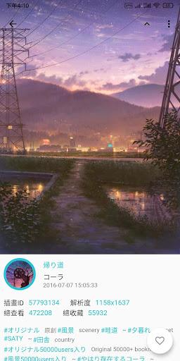 PixEz flutter(Pixivu7b2cu4e09u65b9) android2mod screenshots 2