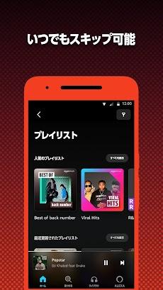 Amazon Music:新しい音楽やポッドキャストが聴き放題の人気音楽アプリ アマゾンミュージックのおすすめ画像5