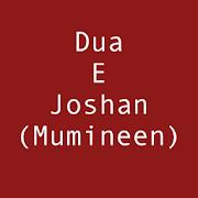 Dua E Joshan(Mumineen)