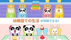 ベビー幼稚園 -BabyBus 幼児・子ども教育アプリのおすすめ画像2