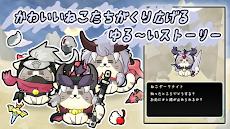 ねこシバのぼうけん カジュアルRPGのおすすめ画像3