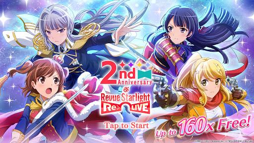 Revue Starlight Re LIVE apktram screenshots 8