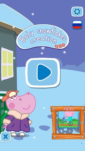 Kids handcraft: Snowflakes  screenshots 1