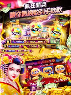Jackpot Worldu2122 - Free Vegas Casino Slots 1.67 Screenshots 9
