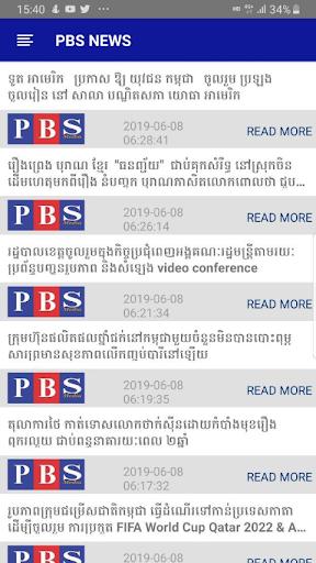PBS NEWS 10 screenshots 1