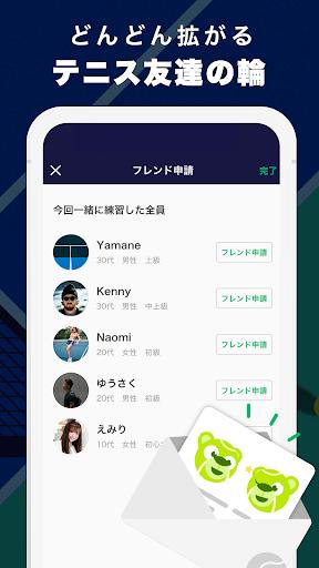 u30c6u30cbu30b9u30d9u30a2 - TennisBear android2mod screenshots 4