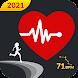 心臓 レート モニター: パルス チェッカー & ステップ カウンター