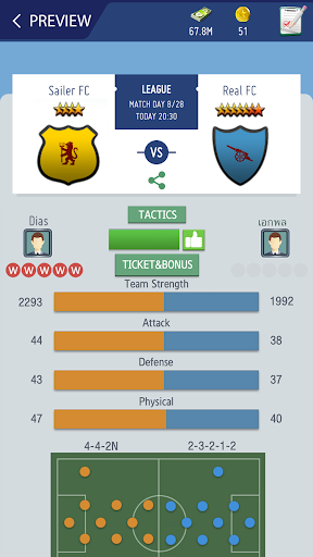 Top Football Manager 2020 1.23.01 screenshots 7