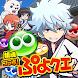 ぷよぷよ!!クエスト -簡単操作で大連鎖。爽快 パズル!ぷよっと楽しい パズルゲーム - Androidアプリ