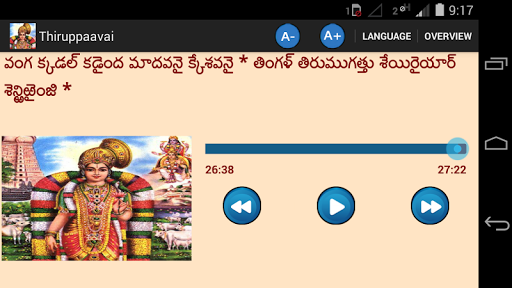 Thiruppavai Karaoke For PC Windows (7, 8, 10, 10X) & Mac Computer Image Number- 10