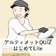Ultimate Frisbee クイズ 【はじめてLite】 para PC Windows