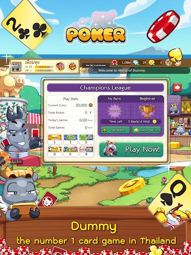 Dummy & Toon Poker Texas Online Card Game 3.2.594 screenshots 15