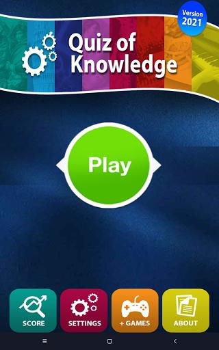 Quiz of Knowledge 2021 - Free game Apkfinish screenshots 10
