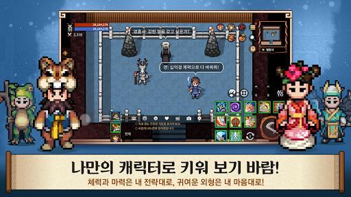 ubc14ub78cuc758ub098ub77c: uc5f0 apkdebit screenshots 12
