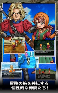 Dragon Quest VII Eng Patched APK 3