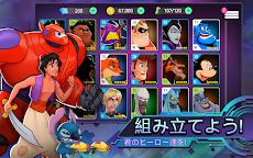 Disney Heroes: Battle Modeのおすすめ画像3