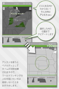 あそんでまなべる アメリカ地図パズルのおすすめ画像3
