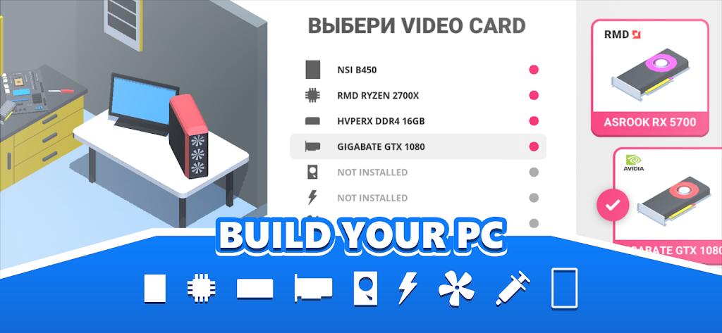 PC Creator - PC Building Simulator  poster 2