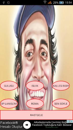 Kemal Sunal Replikleri screenshots 1