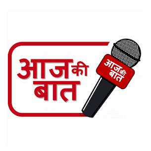 Aaj Ki Baat  For Pc, Windows 10/8/7 And Mac – Free Download 1