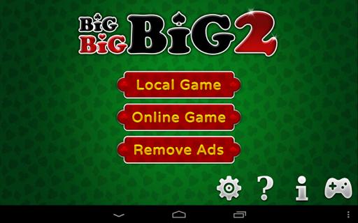 Big Big Big 2 (Free Card Game) 2.0.11 screenshots 10