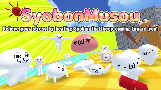 Syobon Musou 3D Action Game 1.6.0 screenshots 13
