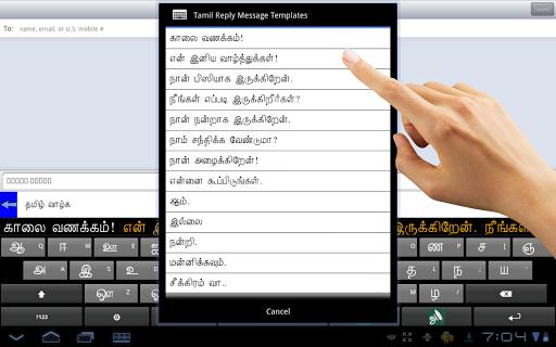 Ezhuthani  - Tamil Keyboard - Voice Keyboard android2mod screenshots 15
