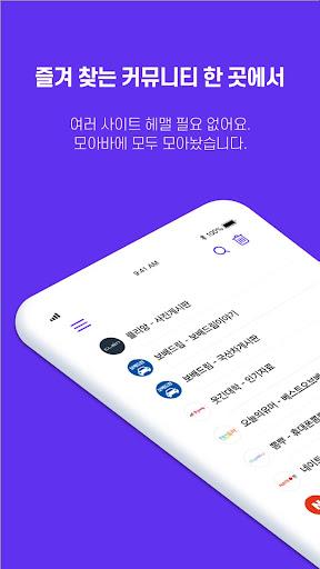 ubaa8uc544ubc14  screenshots 2