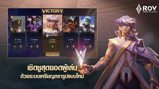 Code Triche Garena RoV: RoV City APK MOD (Astuce) screenshots 2