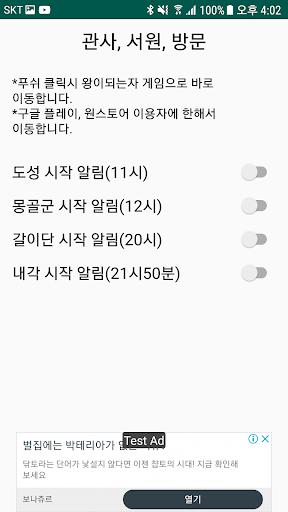 uc655uc774ub418ub294uc790 ub3c4uc6b0ubbf8 2.3 screenshots 6