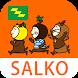 【宮崎県公式】SALKO