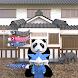 脱出ゲーム 鯉のぼりの記憶 - Androidアプリ
