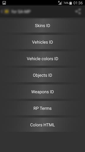 ID for SA  screenshots 1