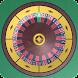ルーレット盤 - Androidアプリ