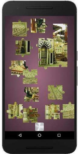 Islamic Arts Jigsaw ,  Slide Puzzle and 2048 Game  screenshots 9