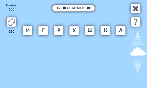 u0421u043bu043eu0432u0430 u0438u0437 u0441u043bu043eu0432 2 apkdebit screenshots 1