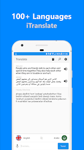 Translator Pro - Hi Translate -Language Translator Screenshot