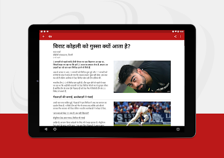 BBC News Hindi - Latest and Breaking News App 5.15.0 Screenshots 8