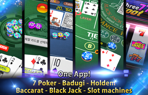 Boss Poker u2013 Texas Holdem Blackjack Baccarat  screenshots 18