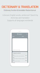 Any English - English Dictionary, 32's Translate